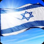 Logo Misión Económica de Israel